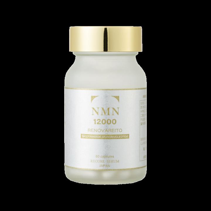 NMN12000 NICOTINAMIDE MONONUCLEOTIDE